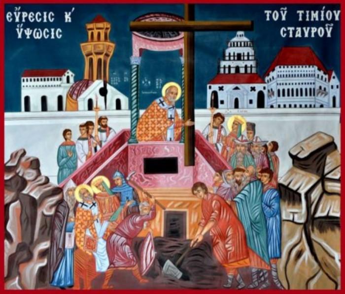 Ύψωση Τίμιου Σταυρού: Τι γιορτάζουμε και γιατί   Dogma