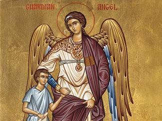 Φύλακας άγγελος