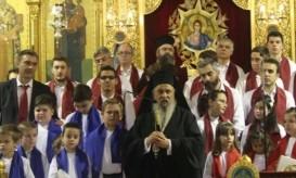 βυζαντινής