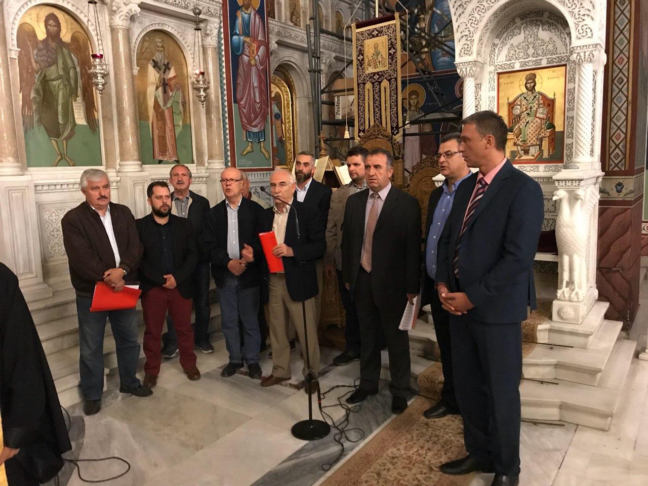 Agiasmos_Byzantinis_2017-6