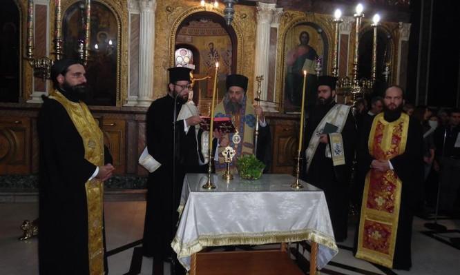 Βυζαντινής Μουσικής