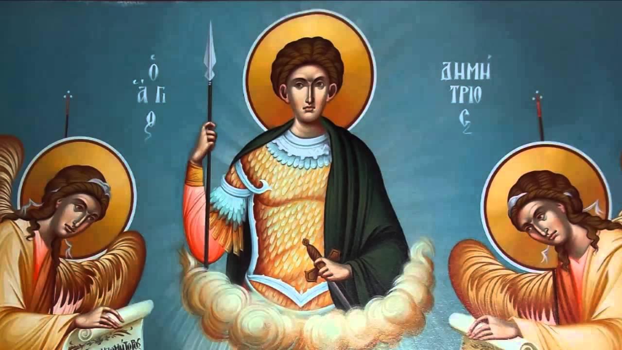 Άγιος Δημήτριος ο Μυροβλήτης: Ο βίος και το μαρτύριό του | Dogma