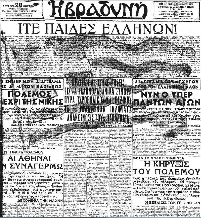 newspaper1940_2