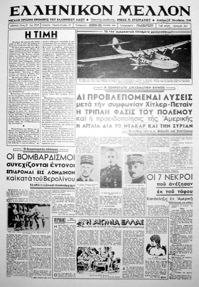 newspaper1940_3