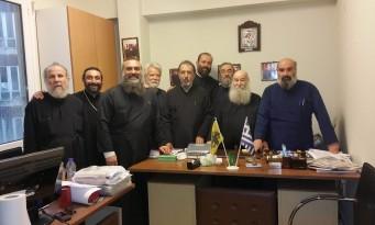 Ιερού Συνδέσμου Κληρικών Ελλάδος
