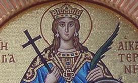Αγίας Αικατερίνης