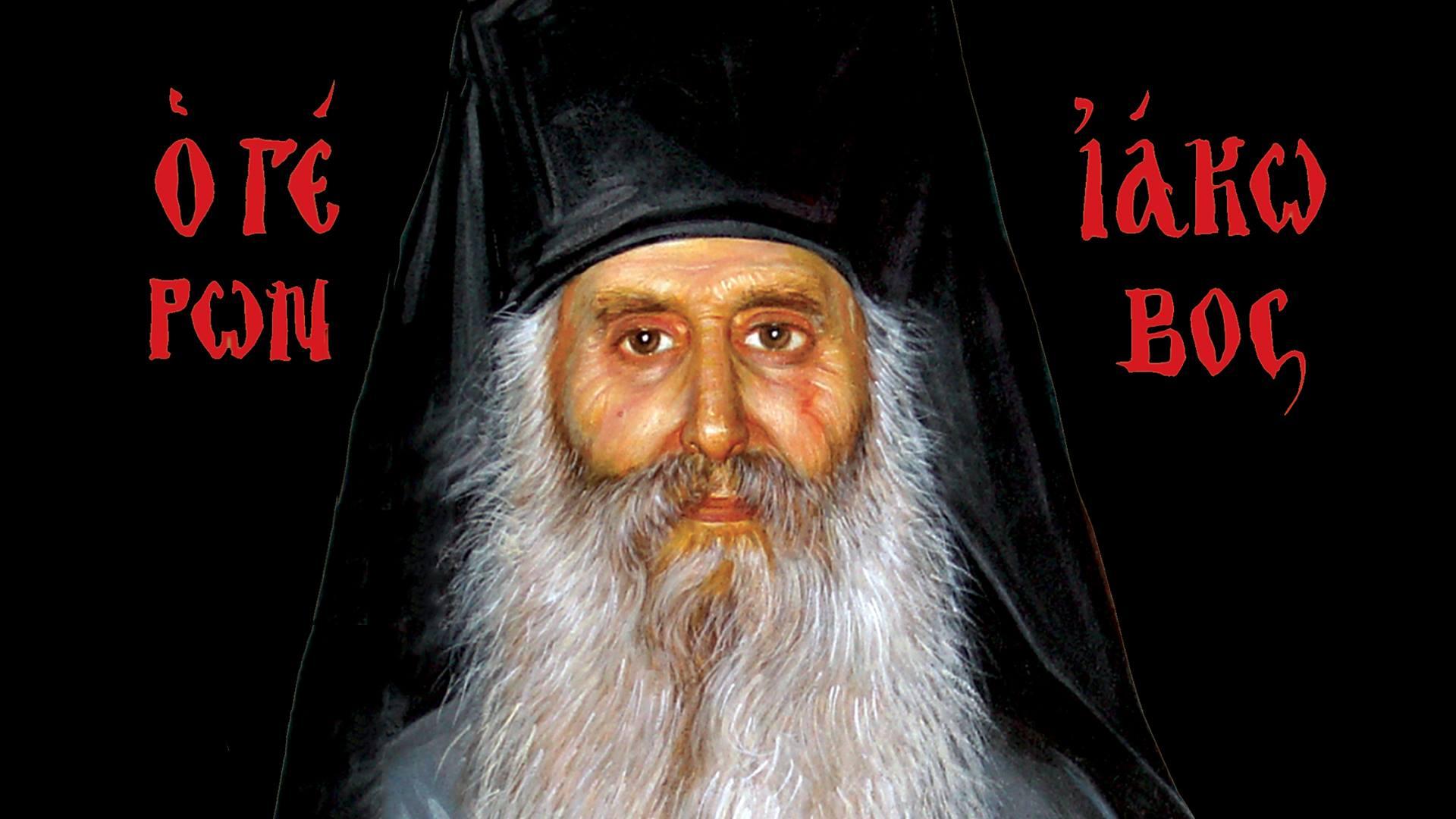 Αποτέλεσμα εικόνας για Αγ. ιάκωβος Τσαλίκης