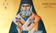 δαμασκηνού