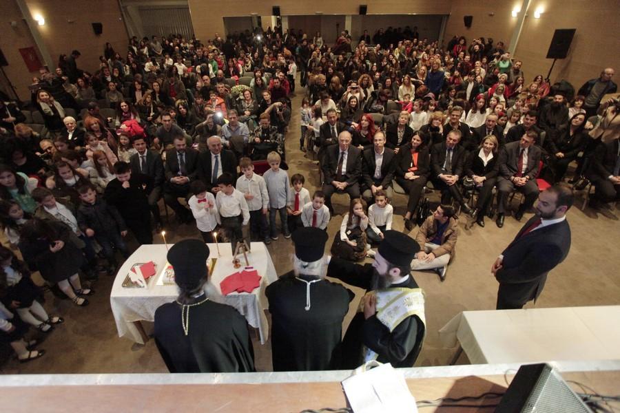 28/01: Ο Αρχιεπίσκοπος σε εκδήλωση της Ιεράς Αρχιεπισκοπής Αθηνών, για να τιμηθούν τα κρατικά σχολεία.