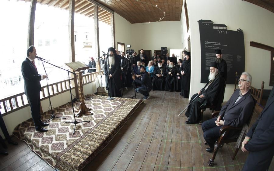 19/02: Το μουσείο της Αγίας Φιλοθέης εγκαινιάσθηκε από τον Αρχιεπίσκοπο.