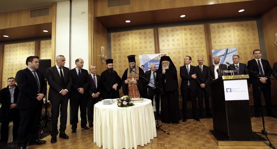 21/12: Παρουσία του Αρχιεπισκόπου η κοπή της Βασιλόπιτας της Π.Ε.Φ.