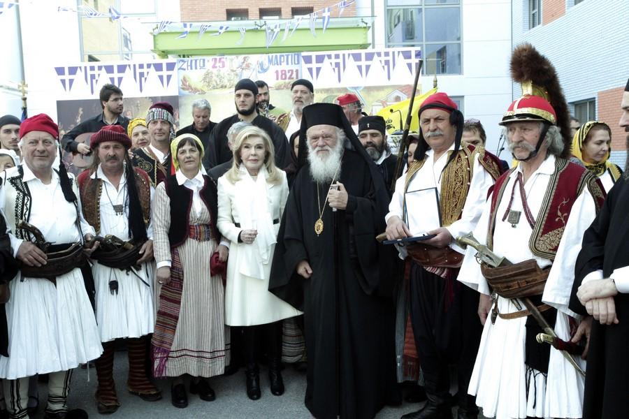 22/03: Παρουσία του Αρχιεπισκόπου η εορτή για την 25η Μαρτίου στην Ογκολογική Μονάδα Παίδων «Μαριάννα Βαρδινογιάννη- ΕΛΠΙΔΑ».