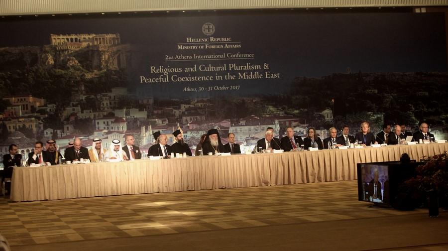 31/10: Ολοκληρώθηκε η 2η Διεθνής Διάσκεψη Αθηνών για τον «Θρησκευτικό και Πολιτιστικό Πλουραλισμό και την Ειρηνική Συνύπαρξη στη Μέση Ανατολή».