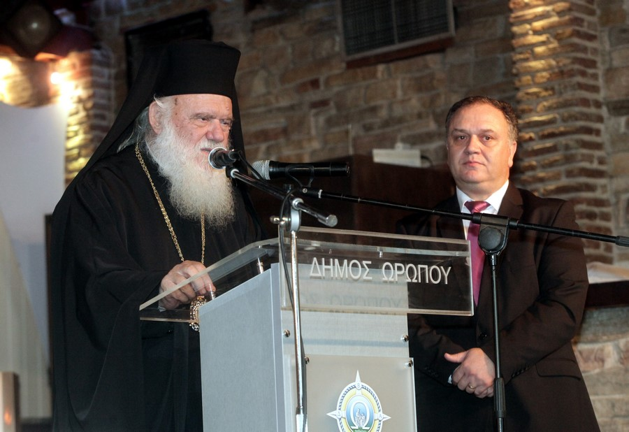 30/11: Επίτιμος Δημότης Ωρωπού ο Αρχιεπίσκοπος.