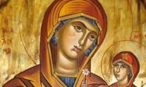Αγίας Άννης