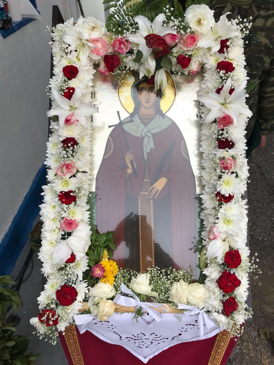 AgVarvara_2017-1