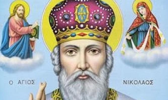 Συνταρακτικό θαύμα του Αγίου Νικολάου