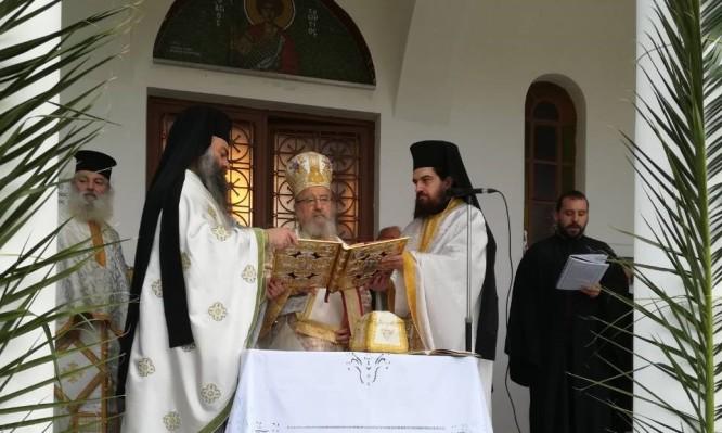 Αγίου Γεωργίου Ματσουκίου Αγρινίου