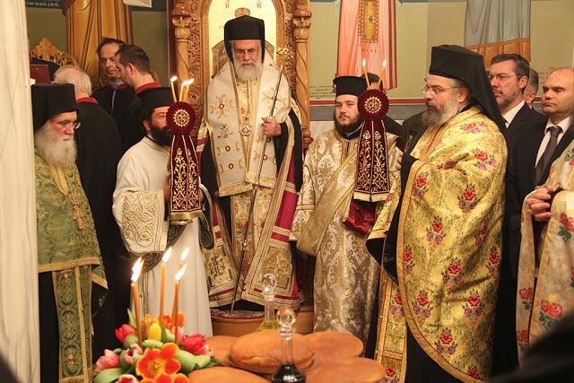 M.F.Saint.Efthimios2018.2195