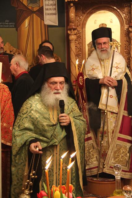 M.F.Saint.Efthimios2018.2201