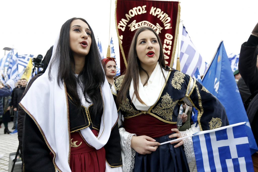 makedonia-7