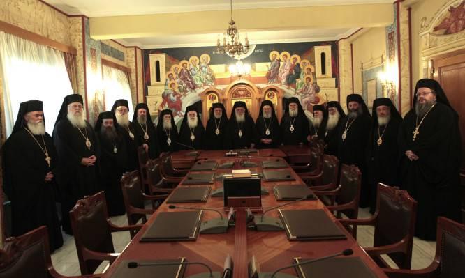 Διαρκούς Ιεράς Συνόδου