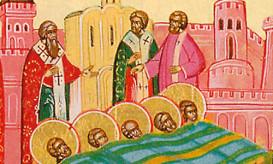 μαρτύρων