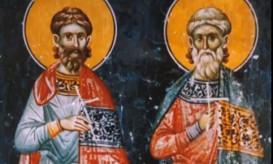 Άγιοι Κοδράτος, Άνεκτος, Παύλος, Διονύσιος, Κυπριανός και Κρήσκης