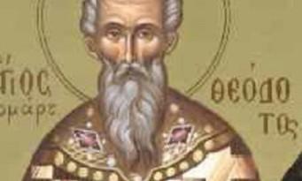 θεόδοτος