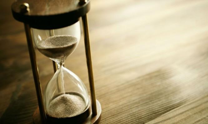 υπομονή