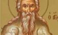 Όσιος Θεόδωρος