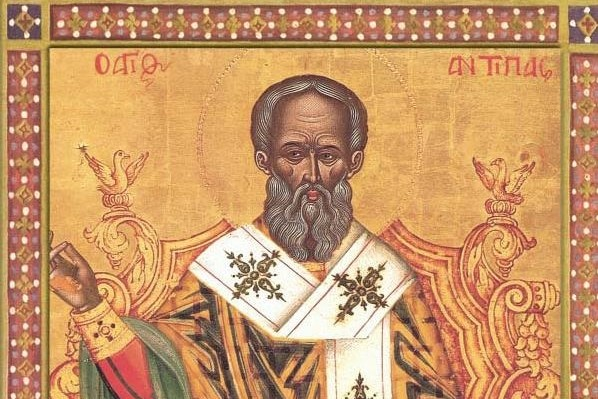 Άγιος Αντίπας, ο Επίσκοπος Περγάμου | Dogma