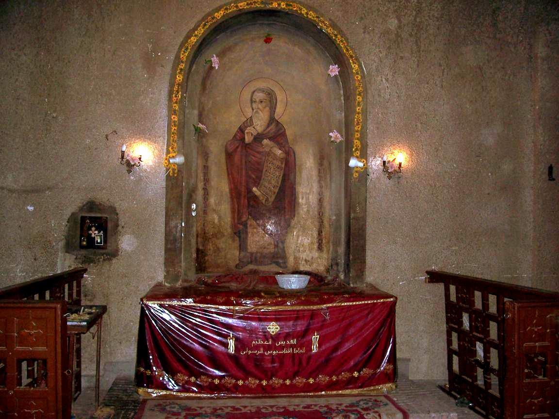 Η λάρνακα του Αγίου Αθανασίου (όπου υπάρχουν τα λείψανά του) κάτω από τον καθεδρικό ναό του Αγίου Μάρκου, Κάιρο