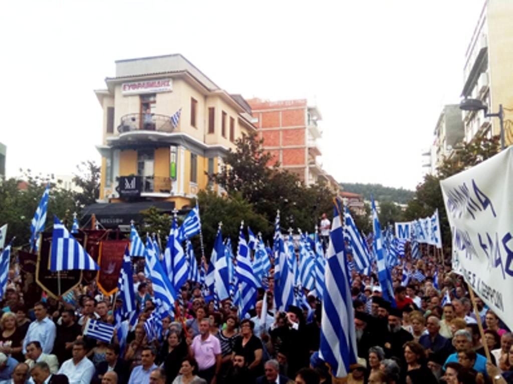 syllalhthrio_serres_makedonia_1