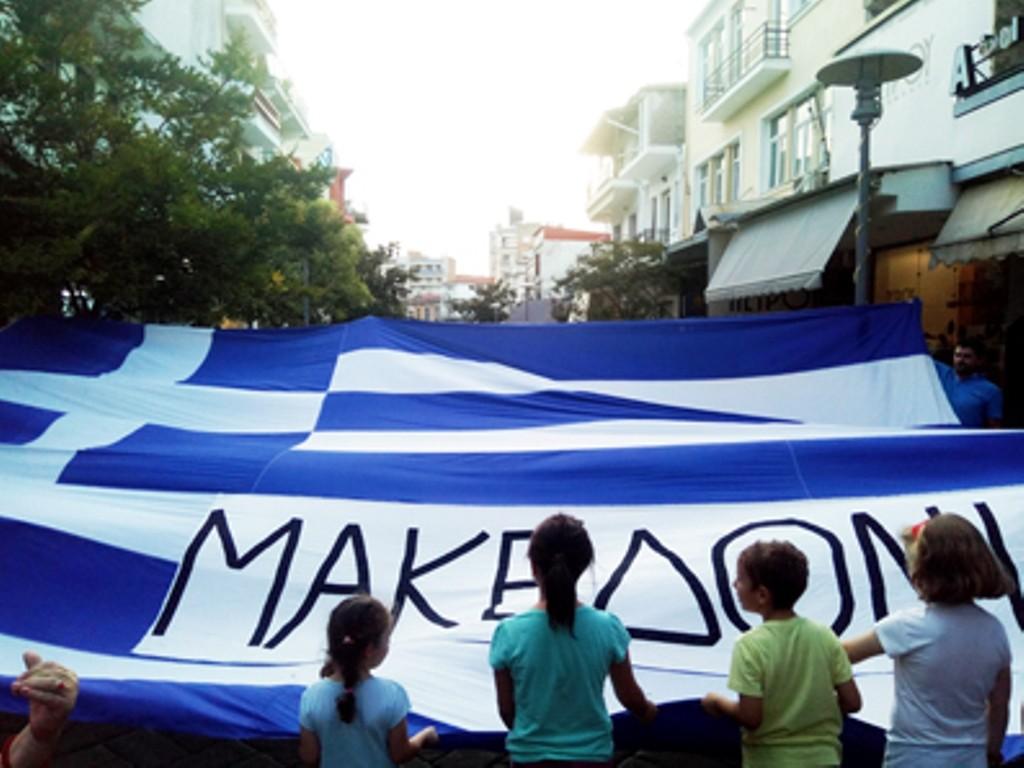 syllalhthrio_serres_makedonia_2