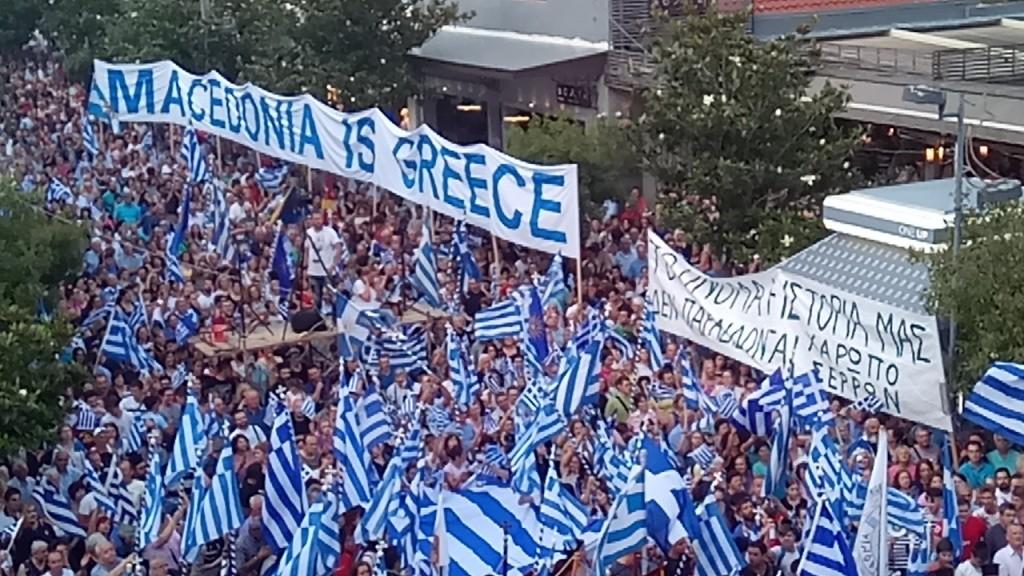 syllalhthrio_serres_makedonia_3