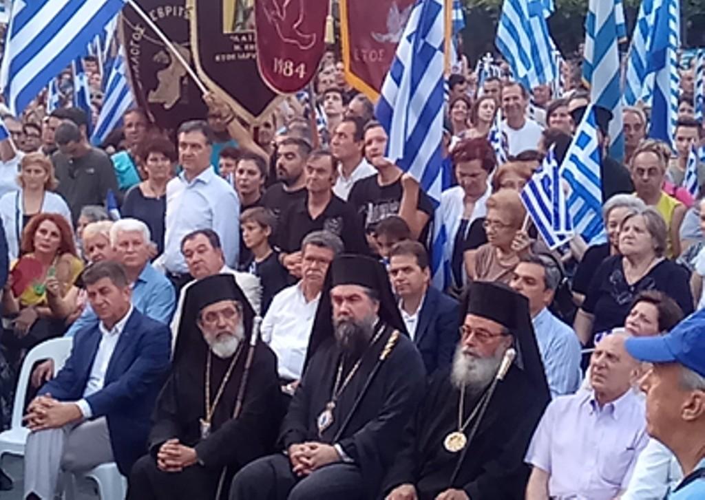 syllalhthrio_serres_makedonia_4