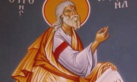 ιεζεκιήλ