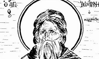 Άγιος Ιωάννης