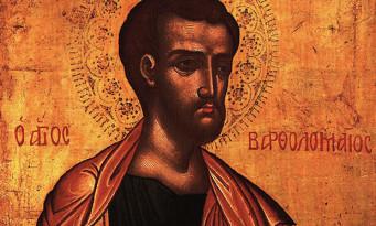 Αγίου Βαρθολομαίου