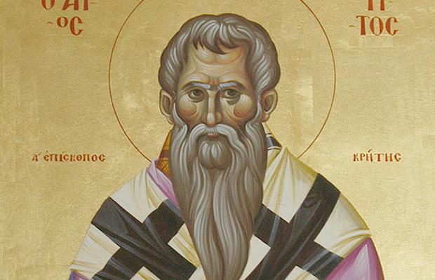 Απόστολος Τίτος