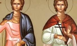 Άγιοι Φώτιος και Ανίκητος