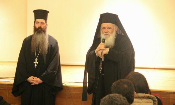 αρχιεπισκοπή