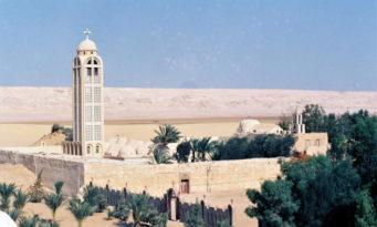 αίγυπτο