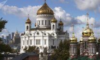 ουκρανίας