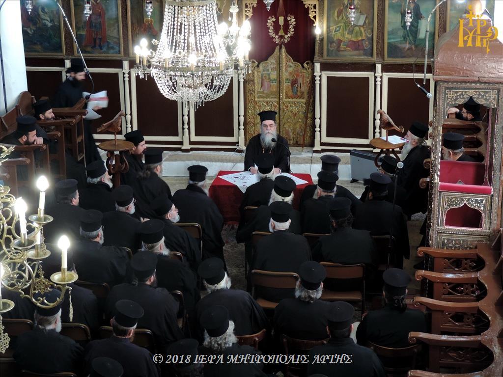 ιερατική