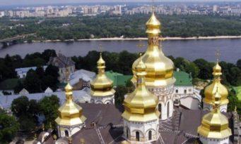 ουκρανική