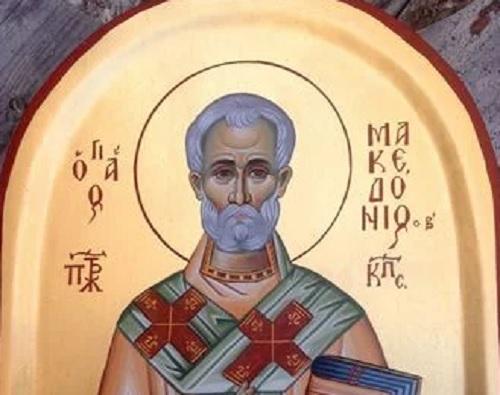 μακεδόνιος