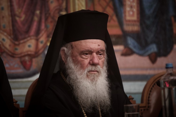αρχεπίσκοπος