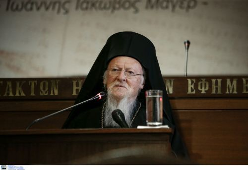 πατριάρχης